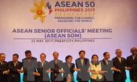 การประชุมเจ้าหน้าที่อาวุโสอาเซียน ณ ฟิลิปปินส์