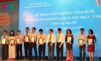 พิธีมอบรางวัลการสื่อสารต่างประเทศประจำปี 2016 จะมีขึ้นในวันที่ 31 พฤษภาคม ณ สถานีวิทยุเวียดนาม