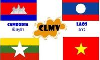 ไทยผลักดันการเชื่อมโยงด้านการลงทุนกับประเทศ CLMV