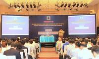 การประชุมวิทยาศาสตร์และเทคโนโลยีด้านนิวเคลียร์ทั่วประเทศครั้งที่ 12
