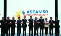 เปิดการประชุมรัฐมนตรีต่างประเทศอาเซียนหรือเอเอ็มเอ็มครั้งที่ 50