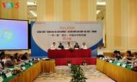 """การเสวนา """"ข้อคิดริเริ่มระเบียงและเส้นทาง: โอกาสใหม่ให้แก่ความร่วมมือเวียดนาม-จีน"""""""