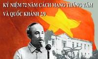 กิจกรรมต่างๆในโอกาสฉลองครบรอบ 72 ปีการปฏิวัติเดือนสิงหาคมและวันชาติ 2 กันยายน