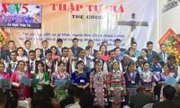 เปิดการประชุมใหญ่สมาคมคาทอลิกเวียดนามครั้งที่ 5