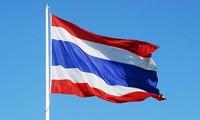โทรเลขแสดงความยินดีถึงประเทศไทย