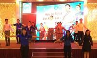 การพบปะสังสรรค์นักศึกษาเวียดนาม ลาว กัมพูชา