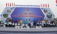 กองเยาวชนคอมมิวนิสต์โฮจิมินห์จัดพิธีปล่อยแถวขบวนเยาวชนอาสาฤดูร้อนปี 2018