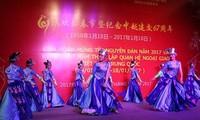 Vietnam, China celebrate 67 years of diplomatic ties