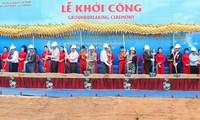 Vietnam's biggest solar power plant built in Ninh Thuan
