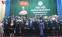 2nd ethnic minority festival held in Ha Giang
