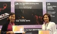 Vietnamese movie wins Hong Kong film awards