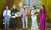 150部电影报名竞逐越南电影协会的风筝奖
