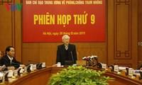 越共中央反腐败指导委员会常务委员会会议即将召开
