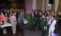 旅居德国越南人举行南方解放国家统一41周年纪念活动