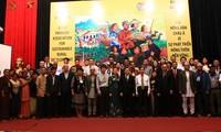 第七届农村可持续发展亚洲农民协会大会在河内召开