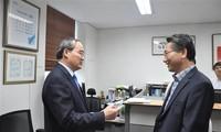 越南祖国阵线中央委员会主席阮善仁访问韩国