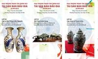 越南第一家艺术作品展示和拍卖中心开业