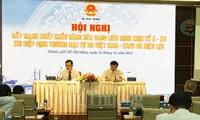 越南和欧亚经济联盟的双边贸易额有望达到100亿美元