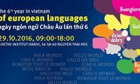 2016年欧洲语言日将在河内举行