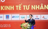 发挥私营经济在国民经济建设与发展事业中的作用