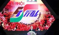 第6次邦美蜀咖啡节暨2017年锣钲文化节在多乐省举行