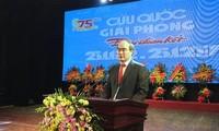 《救国、解放、大团结报》传统日75周年纪念会举行
