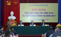 阮春福:计划投资部要成为整个经济体的主设计师