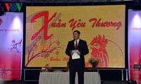 旅居德国越南人欢度丁酉春节