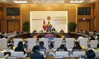 越南国会司法委员会第4次全体会议开幕