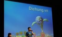 """湄公河区域旅游创业协助倡议计划(MIST)公布入围""""旅游创业孵化器""""计划决赛的国家名单"""
