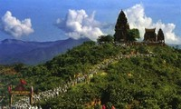 宁顺省卡特节和保竹占族制陶业被列入国家级非物质文化遗产名录
