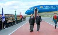 俄方举行正式仪式欢迎越南国家主席陈大光访俄