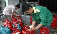 越南煤气价格下跌