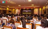 岘港市承诺扶持新创企业发展