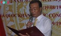 越南驻外机构举行活动庆祝9·2国庆