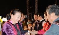 阮氏金银出席全国瑶族文化日开幕式