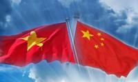 越南领导人就中国国庆向中国领导人致贺电