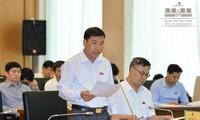 越南国会民族委员会第5次全体会议举行