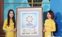 """越南特别发行""""迎接2017年越南APEC会议""""纪念邮票"""