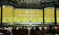 陈大光设宴招待APEC领导人