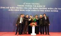 阮氏金银出席APPF-26新闻网开通仪式