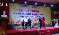 越南全国各地纷纷举行活动纪念11.20越南教师节