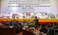 第八次越中五省市经济走廊合作会议举行