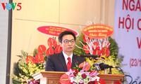 武德担出席越南加入红十字会与红新月会国际联合会60周年纪念活动