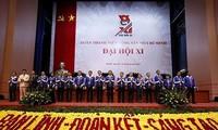 越南胡志明共青团第11次全国代表大会开幕