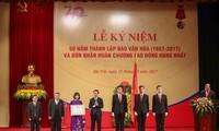 《文化报》纪念60周年与越南文化发展同行