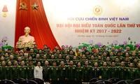 越南退伍军人协会第6次全国代表大会闭幕