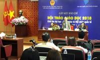 """""""高等教育-标准和融入国际""""研讨会举行"""