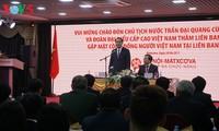 Le président Tran Dai Quang rencontre la diaspora vietnamienne en Russie