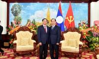 Célébration de l'Année de solidarité et d'amitié Vietnam-Laos